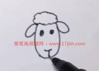 绵羊简笔画
