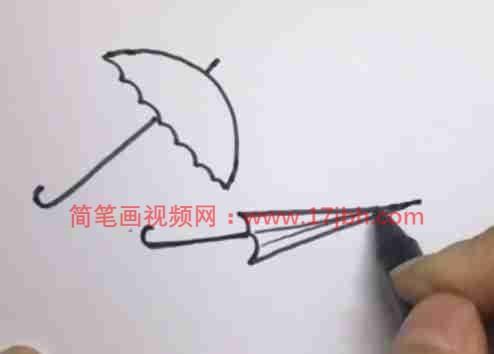 雨伞怎么画