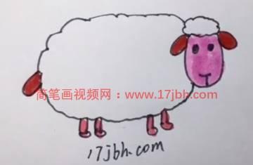 小白羊简笔画
