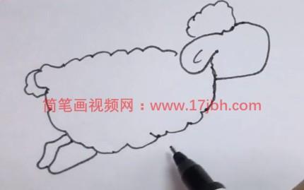绵羊的简笔画步骤图