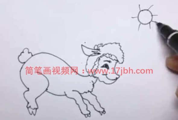 儿童简笔画小羊