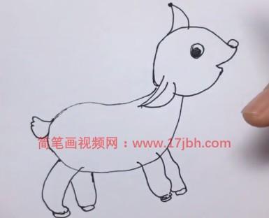 小羊羔简笔画