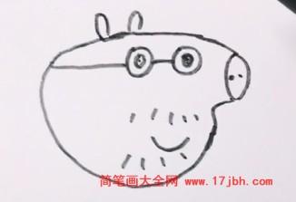 小猪佩奇简笔画图片