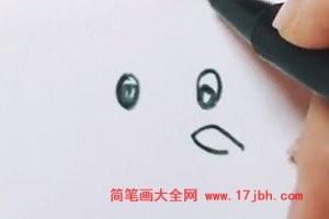 企鹅简笔画