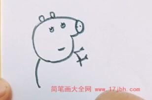 小猪佩奇简笔画带颜色