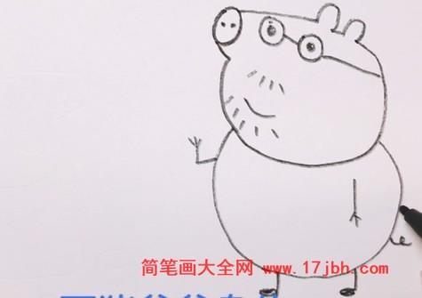猪妈妈简笔画