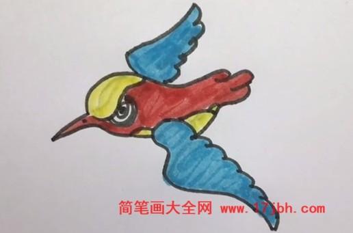 翠鸟简笔画