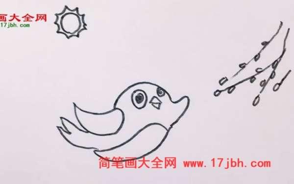 小燕子简笔画图片大全