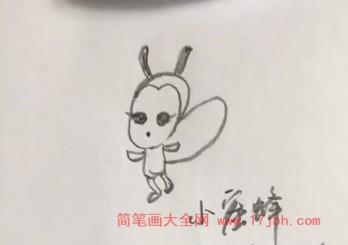蜜蜂简笔画图片大全
