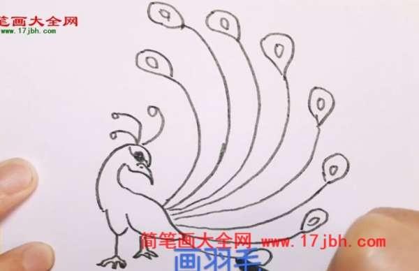 凤凰简笔画图片大全