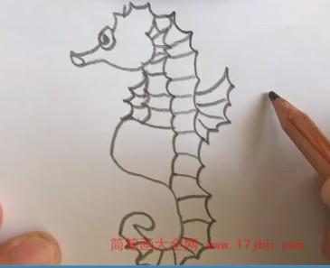 海马简笔画