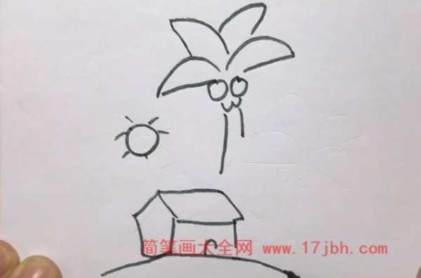 椰子树和房子的简笔画