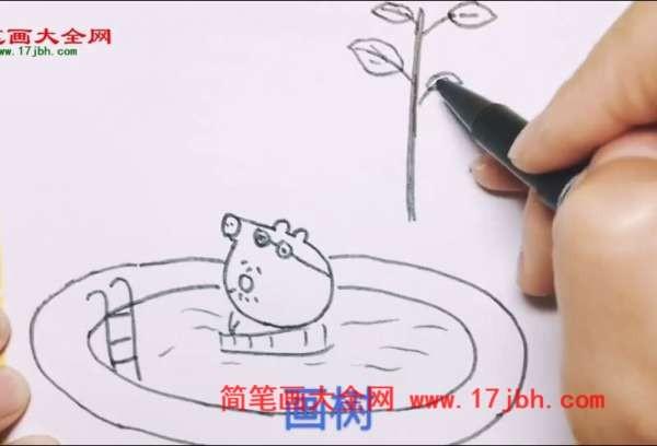 小猪佩奇简笔画涂颜色