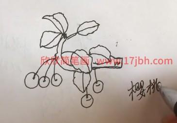 樱桃简笔画