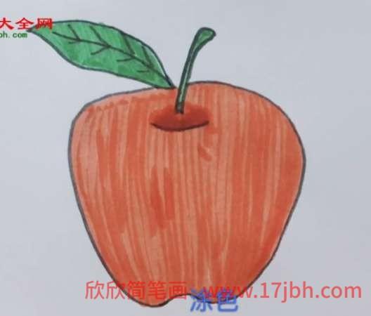 儿童苹果简笔画图片大全