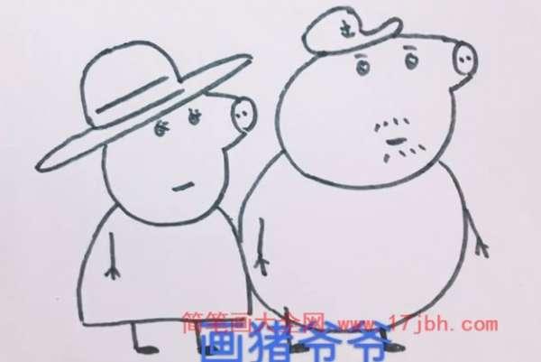 猪奶奶简笔画