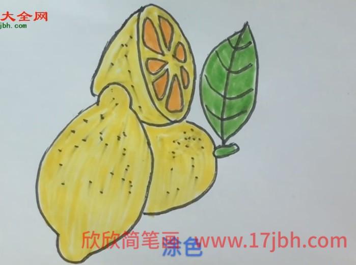 涂色柠檬简笔画
