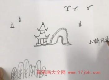 湖边风景简笔画
