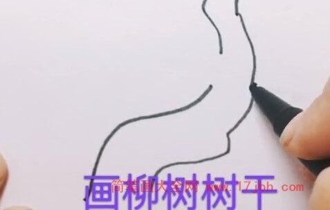 河边垂柳简笔画