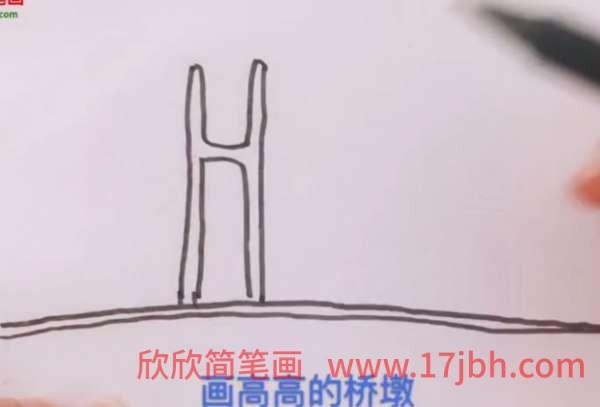 斜拉桥简笔画视频