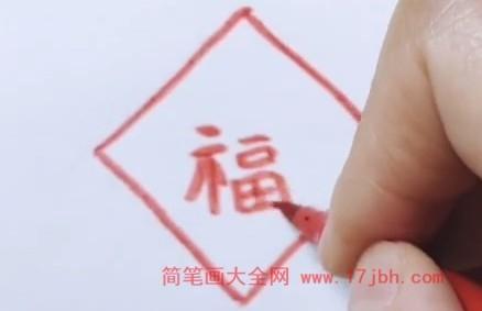 中国结怎么画步骤图