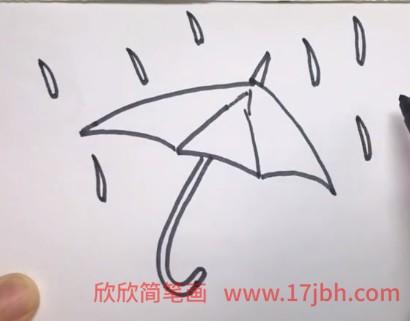 三角形雨伞简笔画