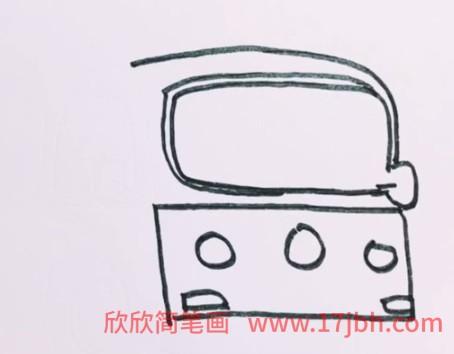 公共汽车怎么画