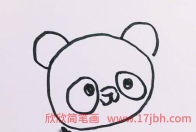 大熊猫简笔画步骤图