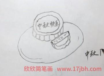 月饼怎么画