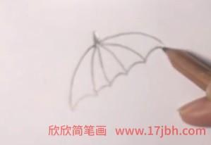 简笔画雨伞的画法