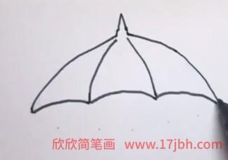 雨伞简笔画图片
