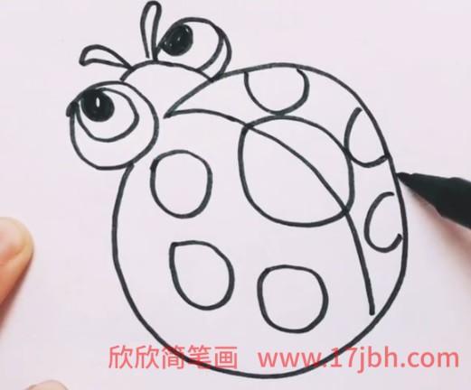 七星瓢虫简笔画彩色