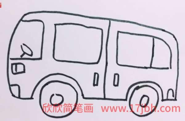 公共汽车简笔画