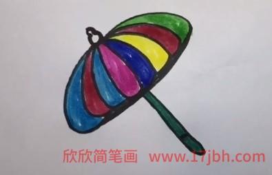 古代雨伞简笔画