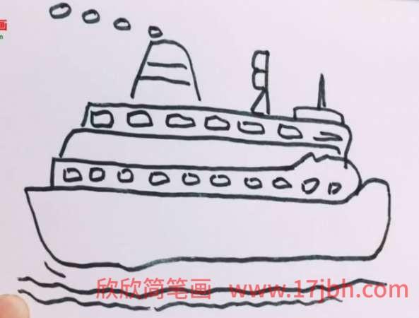 轮船怎么画