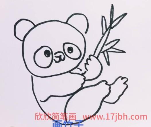 大熊猫简笔画怎么画