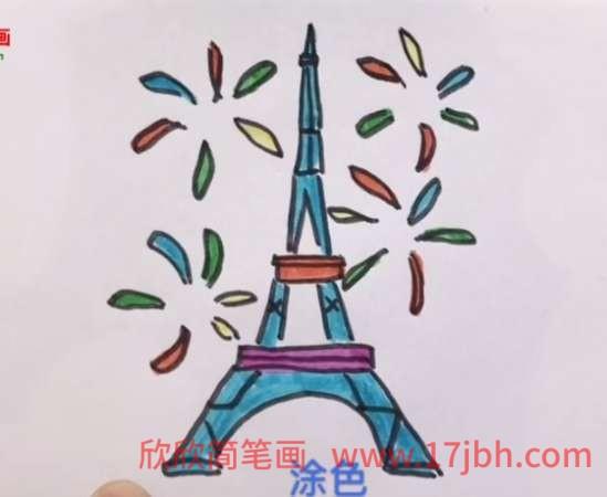 埃菲尔铁塔简笔画