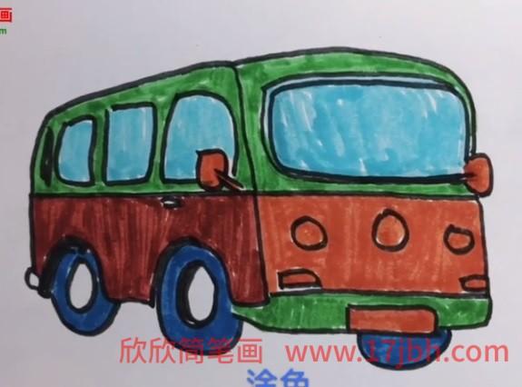 公共汽车简笔画图片