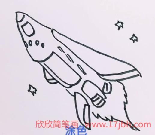宇宙飞船怎么画