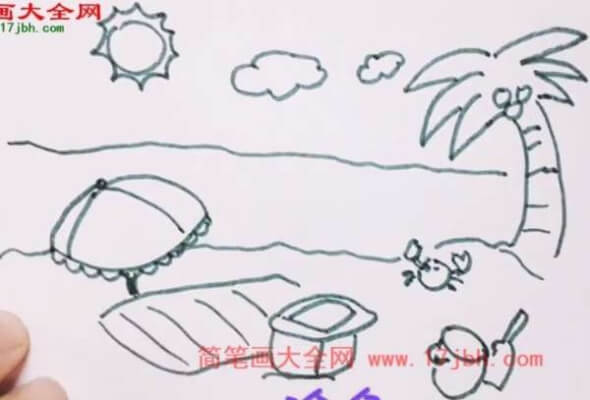 海边风景简笔画
