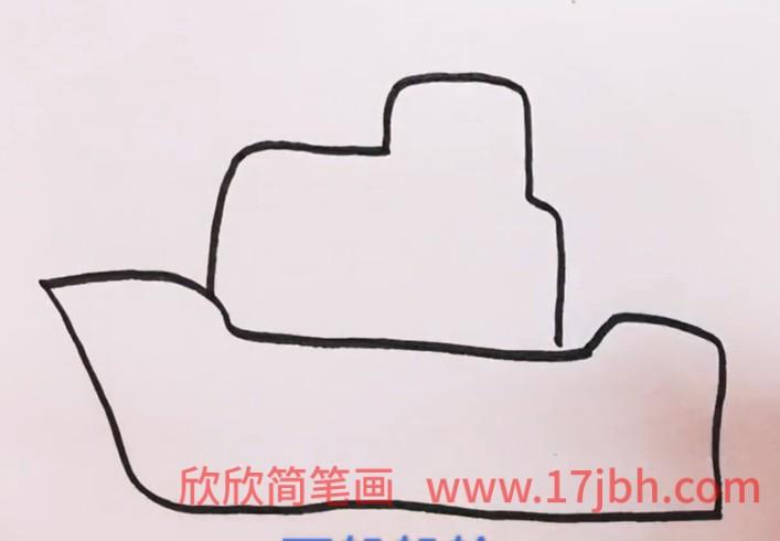 儿童轮船简笔画
