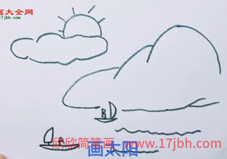 儿童风景简笔画