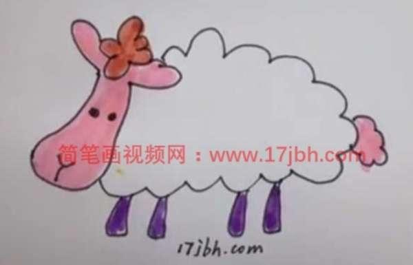 羊简笔画图片大全彩色