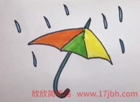 彩色雨伞简笔画图片大全