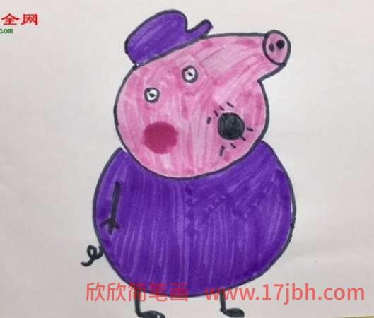 猪爷爷简笔画