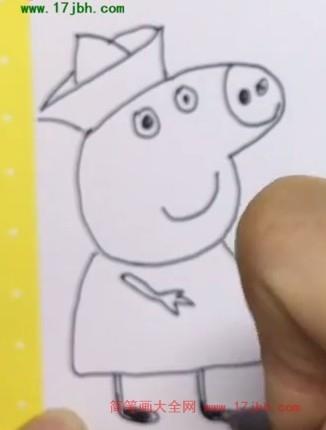 小猪佩奇简笔画好看