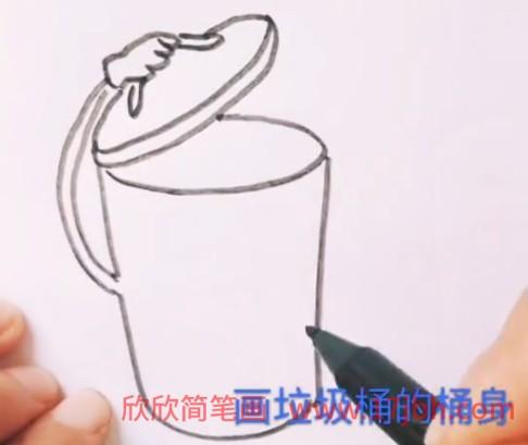 垃圾桶简笔画分类可爱