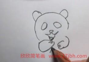 大熊猫简笔画图片