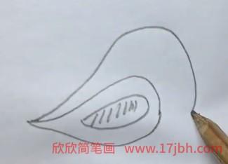 海螺简笔画