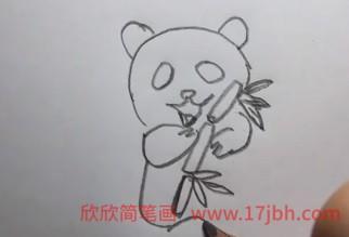 大熊猫简笔画图片大全